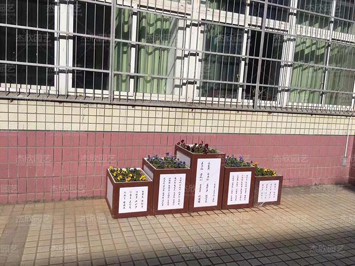 书香门第学校贝博软件贝博官网app
