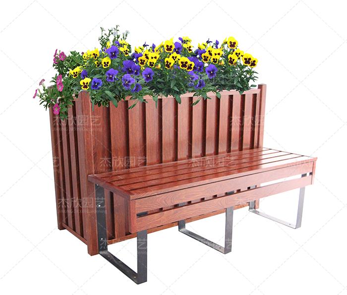 铝合金公园贝博软件座椅