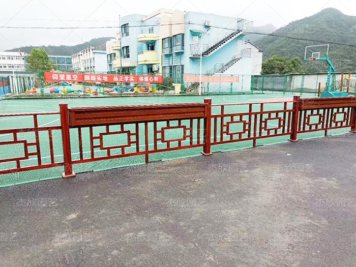 学校红木色护栏贝博软件贝博官网app