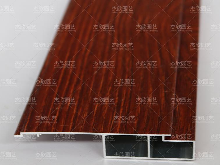木纹铝合金贝博软件材料侧板