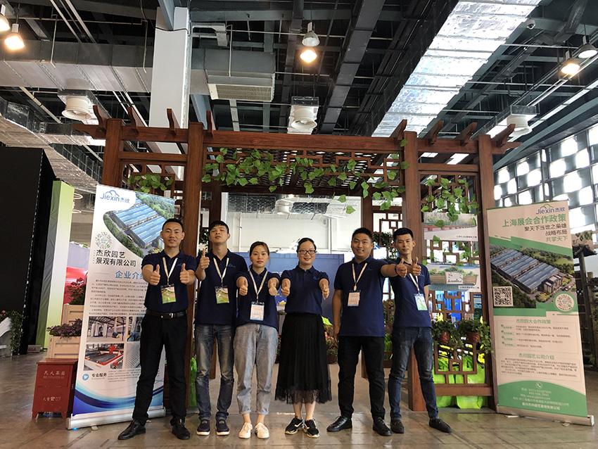 贝博信誉参展上海国际园林景观展!