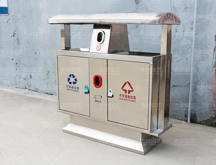 不锈钢分类垃圾箱