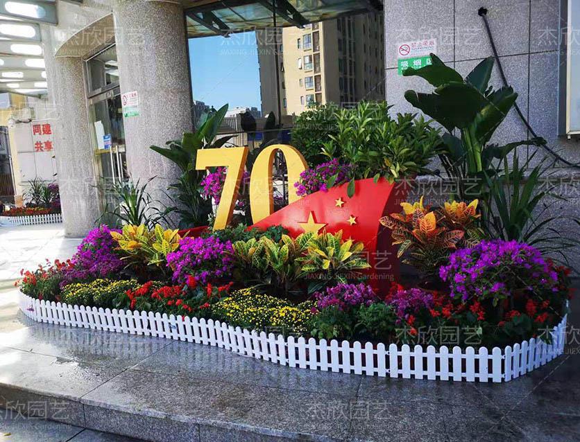 喜迎国庆70周年贝博软件