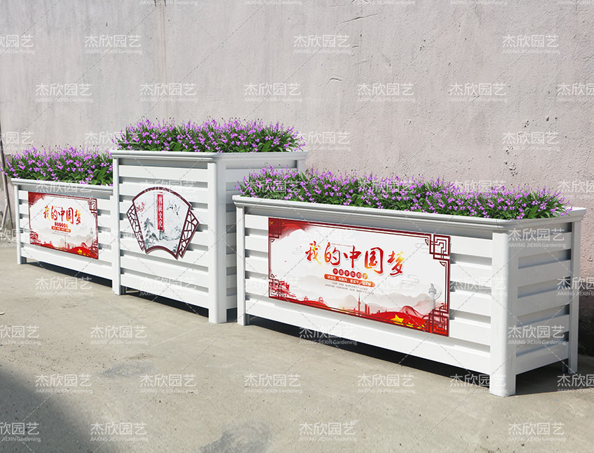 中国梦铝合金组合贝博软件