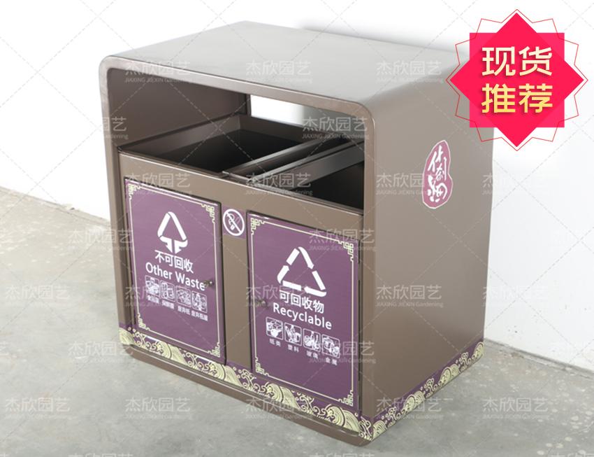 铝合金垃圾箱