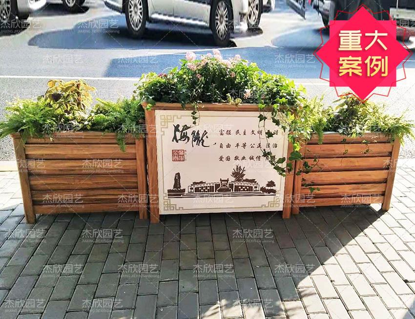 上海进博会定制黄檀木色铝合金高低组合贝博软件