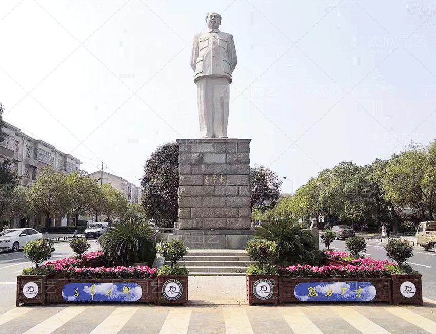 城市纪念广场湖南贝博官网app